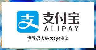 Alipayに日本のクレジットカードを登録して中国Taobaoで買い物をしたときのお得感。 A great deal when shopping in Taobao, China with a Japanese credit card registered on Alipay.